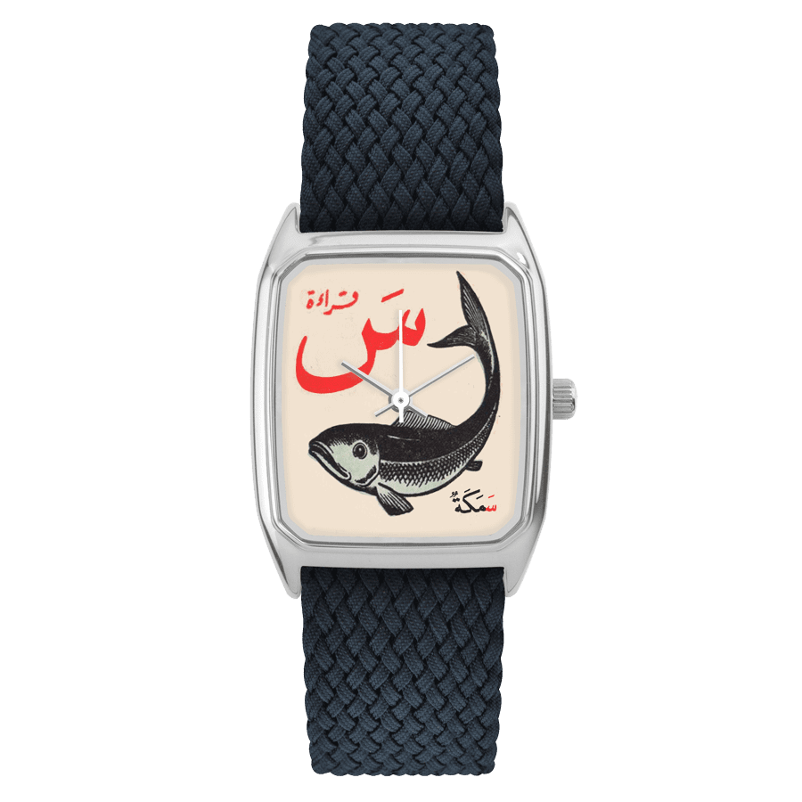 montre_homme_laps_signature_samak